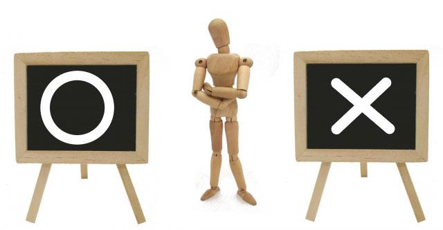 法令試験のイメージ