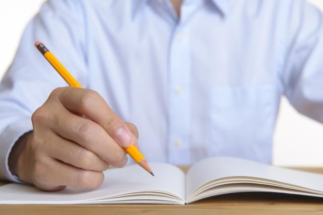 資格を取得するための勉強